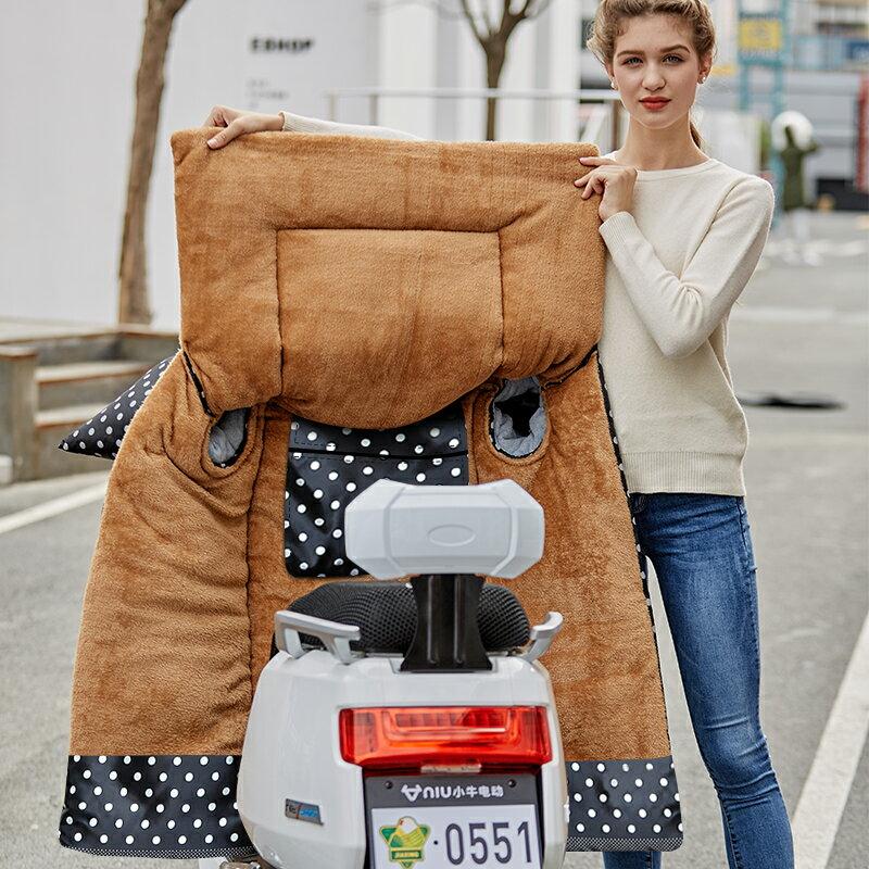 電動摩托車擋風被冬季加絨加厚加大電車自行車電瓶車防風罩冬保暖
