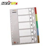 65折~10個量販~HFPWP 5段塑膠五色分段紙 環保 製 IX901~10