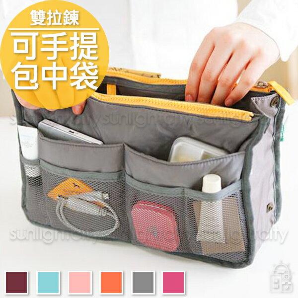 日光城~雙拉鍊可手提包中袋,媽媽袋袋中袋包中包收納袋內袋孕婦哺乳用品收納