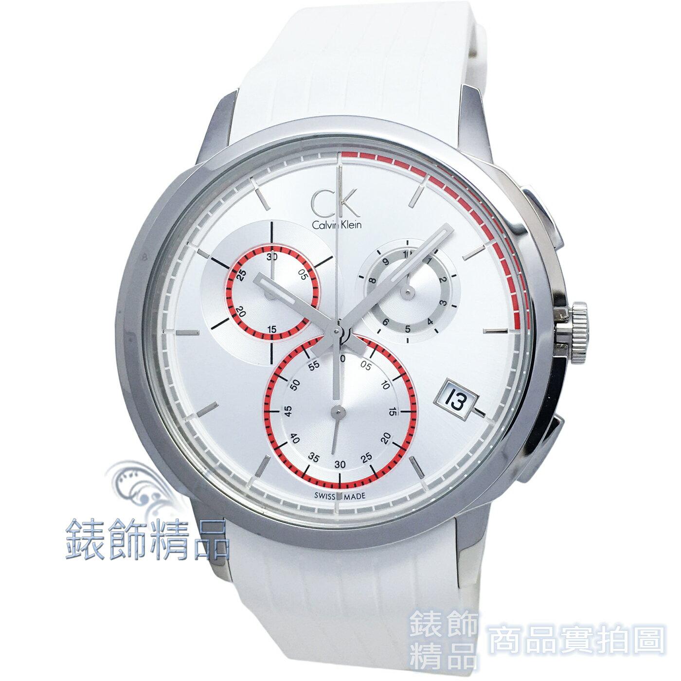 【錶飾精品】CK錶/CK手錶/Calvin Klein中性錶銀白面紅圈三眼碼錶日期白膠帶K1V27938全新原廠正品