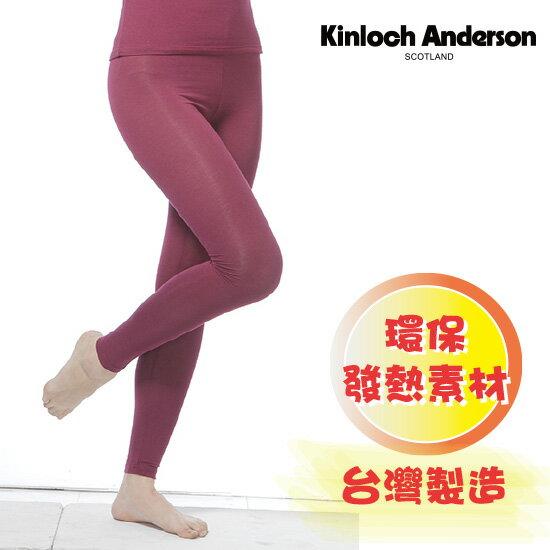 【金安德森】女版發熱褲 / 內搭褲(酒紅)