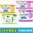 【海洋傳奇】日本 花王 Kao 蕾妮雅 Laurier 衛生棉 F系列 25/22.5/20.5/17cm【訂單金額滿3000元以上日本空運免運】 - 限時優惠好康折扣