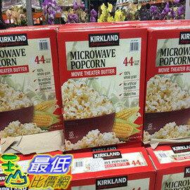 [COSCO代購 如果沒搶到鄭重道歉] Kirkland Signature 科克蘭 奶油口味微波爆米花 93.5公克 X 44入/組 (2組裝) W103554