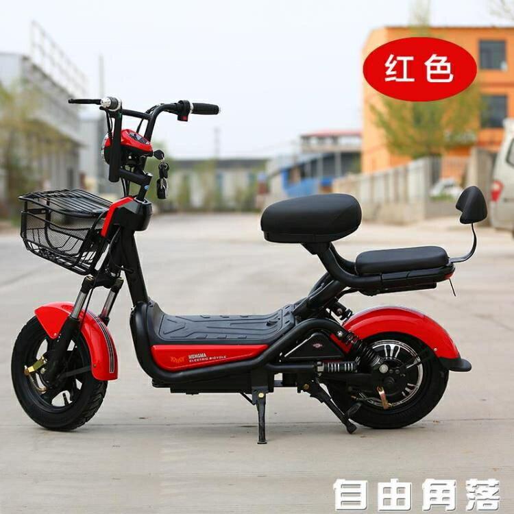【免運】電動車新款電瓶車電動自行車成人雙人小型鋰電女性長跑王代步踏板CY  喜迎新春 全館8.5折起