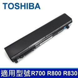 TOSHIBA PA3831U 3芯 原廠電池 Dynabook R730 R731 R732 R741 RX3 RX3W Satellite R830 R840 Tecra R700 R840 R940 PABAS249 PABAS250 PA3931U PA3931U PA3932U PA5043U PA3832U PA3833U PA3929U PA3930U Satellite R630