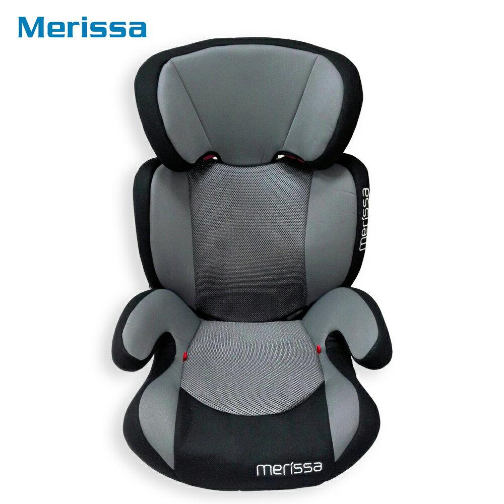 Merissa 美瑞莎 成長型汽座(黑)