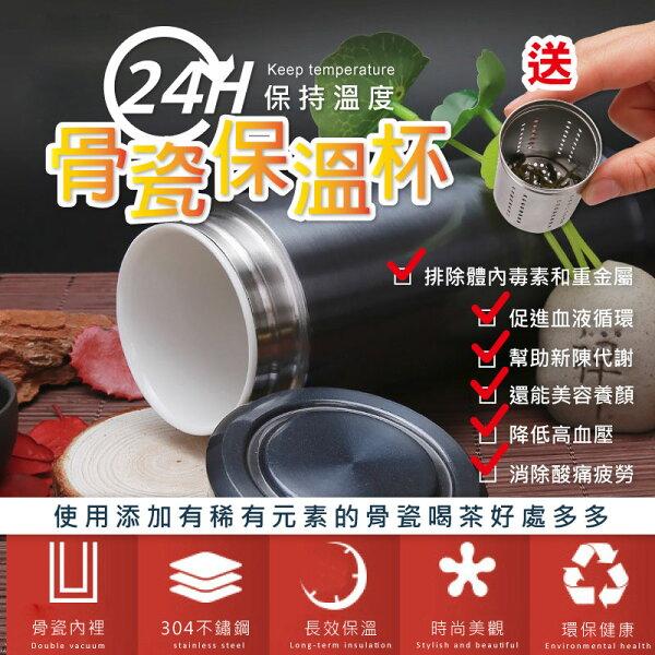 最新款骨瓷保溫瓶含泡茶格組比陶瓷保溫效果更好~~
