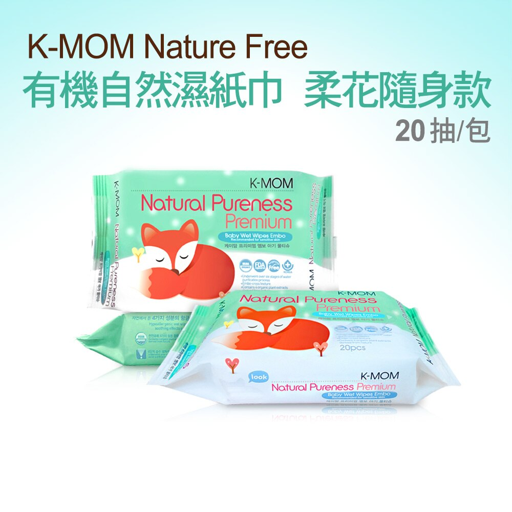 【MOTHER-K】【厚款】天然嬰幼兒濕紙巾  /   柔花隨身款20抽 0
