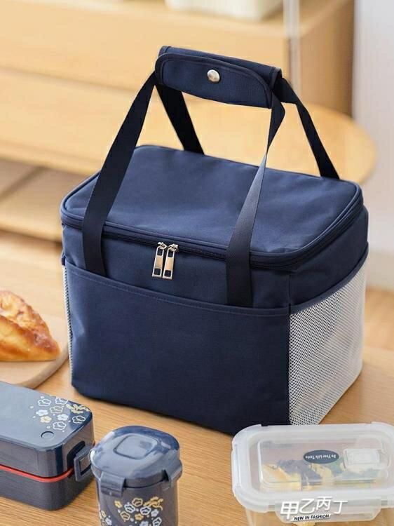 保溫包 飯盒袋子保溫袋大號手提鋁箔上班帶飯手提包加厚防水大容量便當袋【快速出貨】
