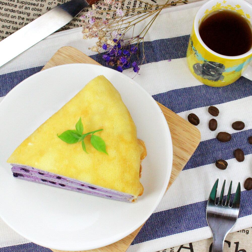 【塔吉特】藍莓甜心千層(8吋)本島免運★全館滿1000現折100
