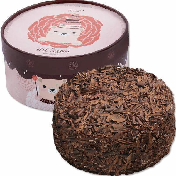 門市 賣場~領券折百~~禮坊rivon~巧克力天使蛋糕 #彌月蛋糕 # 綿密海綿蛋糕 #巧