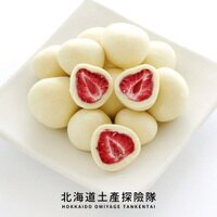 白色情人節禮物到「日本直送美食」[六花亭] 草莓巧克力 (白巧克力/袋裝) ~ 北海道土產探險隊~