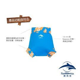 英國Konfidence康飛登嬰幼兒游泳專用外層加強防漏尿布褲12-18個月水藍小丑魚482元【現貨一組】