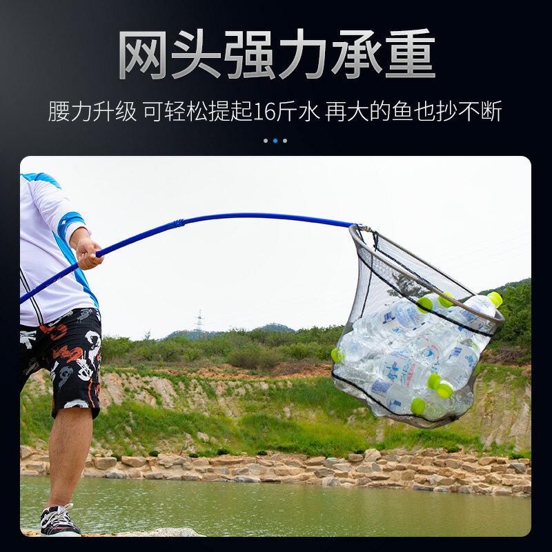 漢鼎碳素抄網套裝 超輕超硬可折疊網兜伸縮