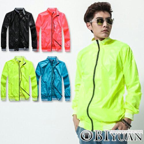 風衣外套【SF50005】OBI YUAN韓國首爾同步螢光系蜂窩內裏防風連帽外套/共4色