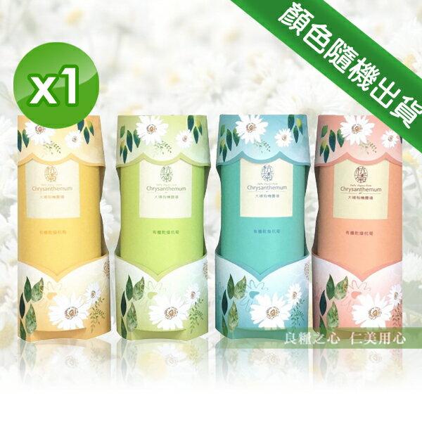 大埔有機農場有機乾燥杭菊(20g罐)x1_菊花茶
