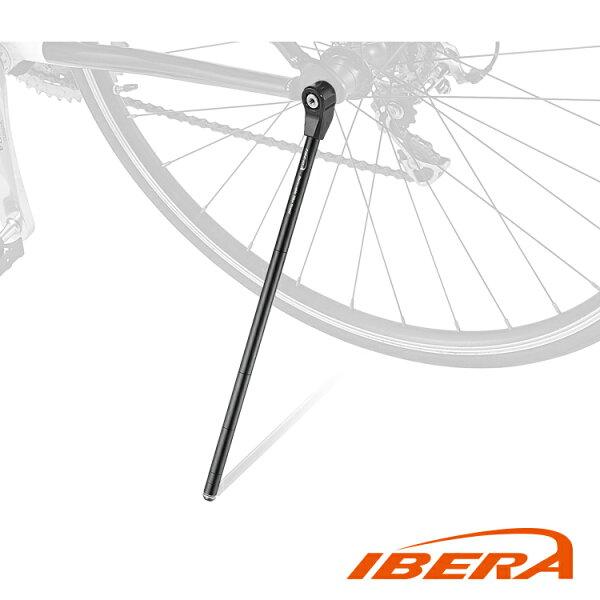 IBERA鋁摺疊停車架IB-ST7城市綠洲(單車、自行車、三鐵、摺疊)