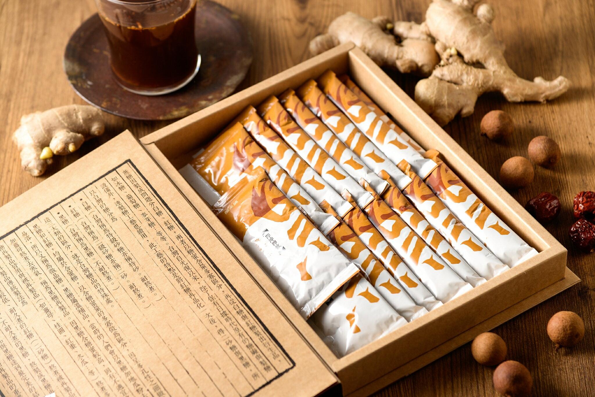 【釀美舖】黑糖薑母茶糖膏 (44ml*16入)
