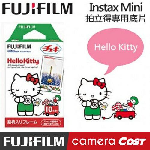★最低價!現貨供應★ 【熱賣】FUJIFILM 卡通 Hello kitty 拍立得底片 mini8 25 90 SP1