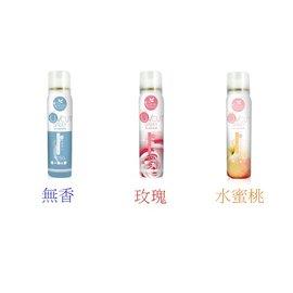 Fay Jardin 嫩白防曬氣壓噴霧 150ml/瓶 3種可選◆德瑞健康家◆