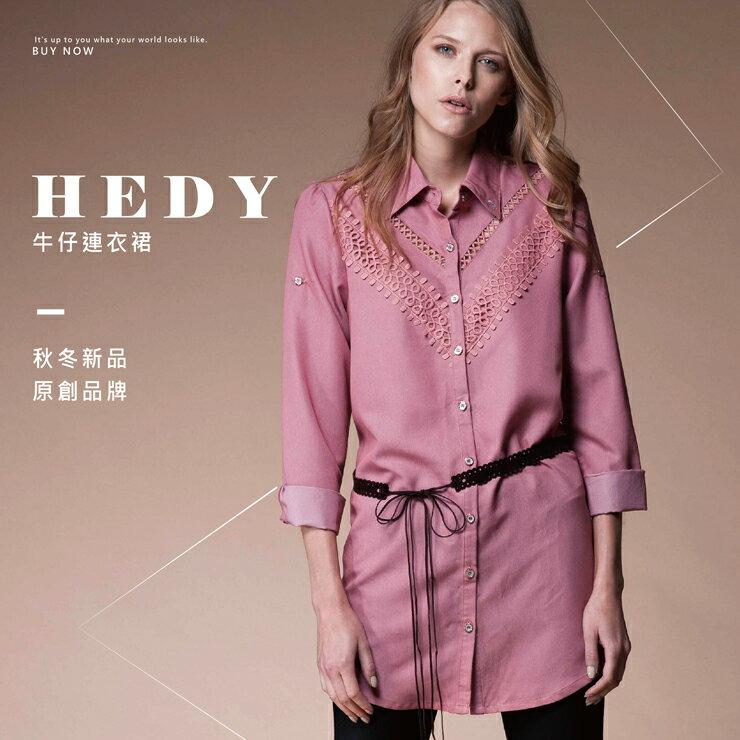 【HEDY 赫蒂】長袖 牛仔 丹寧 長版 上衣 襯衫洋裝 連身裙(粉色 /附皮帶繩)