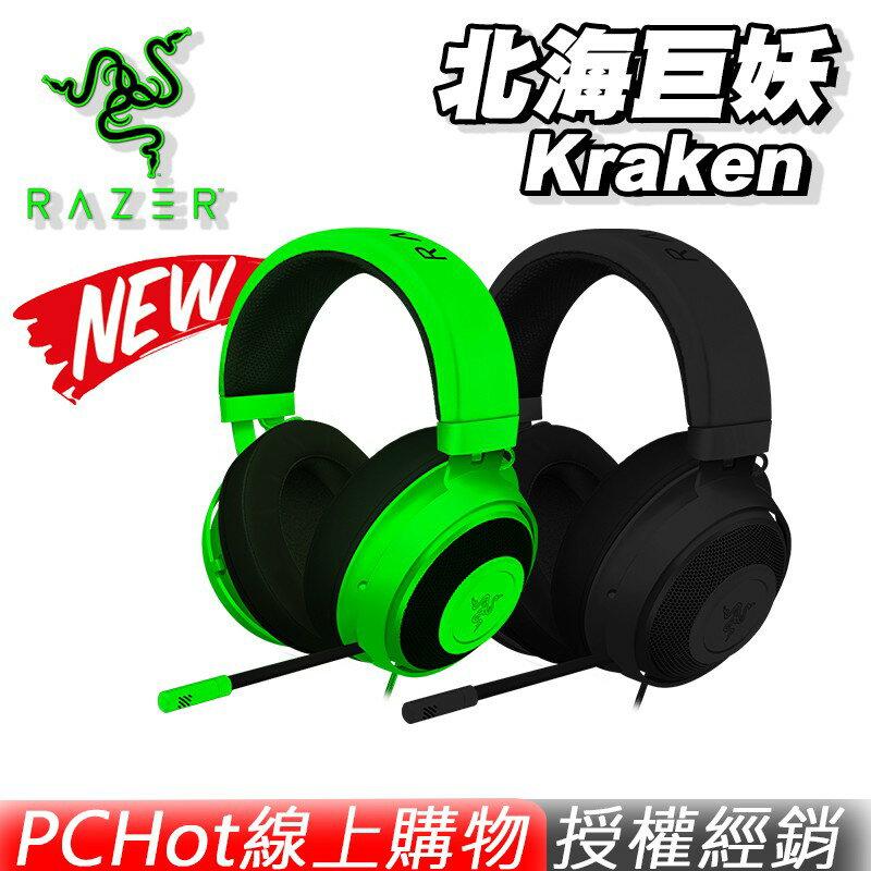 [限時促銷] RAZER 雷蛇 Kraken 北海巨妖 2019 電競耳機麥克風 黑色 綠色 0