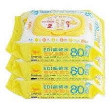 黃色小鴨 嬰兒護膚柔濕巾 80抽^~3包入~德芳保健藥妝~
