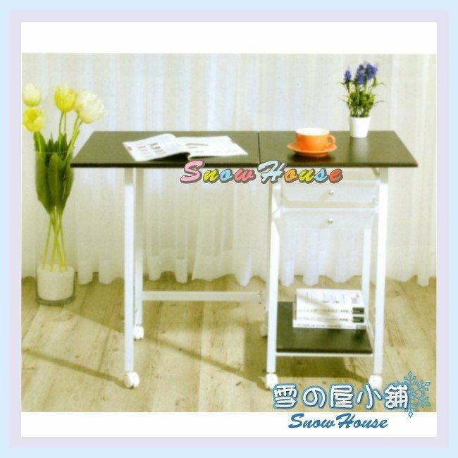 ╭☆雪之屋居家生活館☆╯AA120-12 SOHO收納折疊桌(胡桃)(DIY自組)/電腦桌/辦公桌/事務桌/餐桌/飯桌