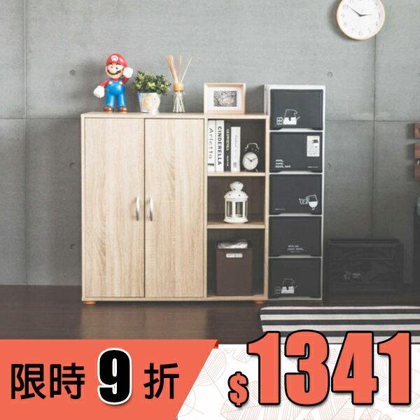 衣櫥/衣櫃/收納櫃 洛可兩門側三格衣櫃 完美主義【N0068】