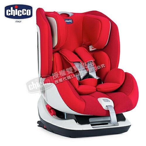 Chicco Seat up 012 Isofix安全汽座-自信紅 贈好禮