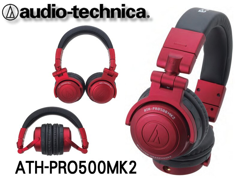 志達電子 ATH-PRO500MK2 日本鐵三角 Audio-technica 摺疊式DJ專用耳機 53mm全新單體 [公司貨] 門市提供試聽服務
