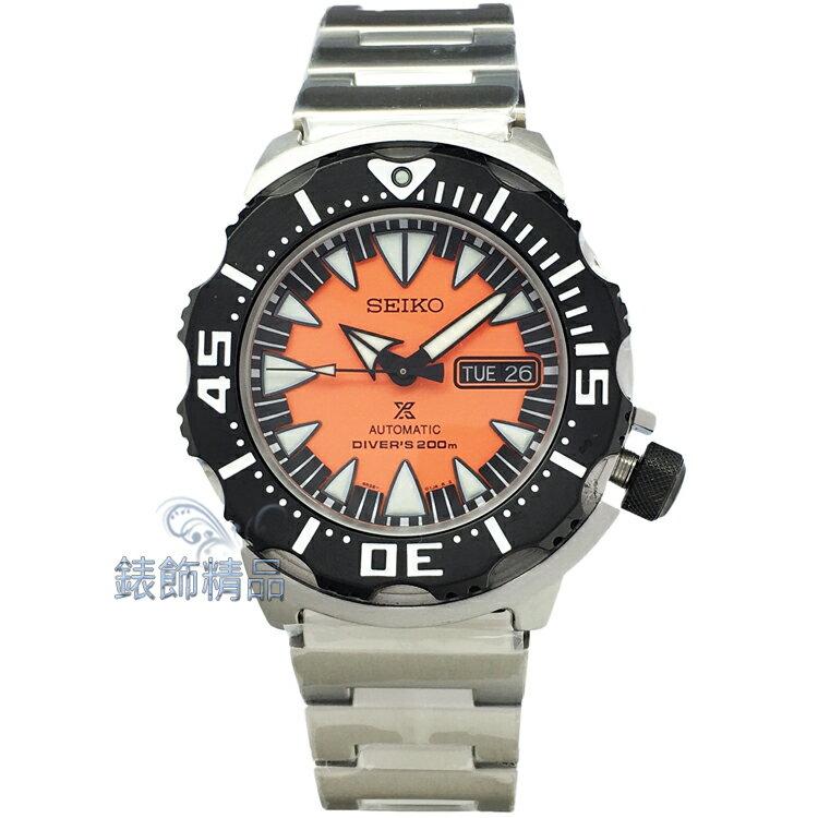 【錶飾精品】精工手錶 SRP315K2 SEIKO自動上鍊機械潛水錶200M 日星期鋼帶 夜光 全新原廠正品