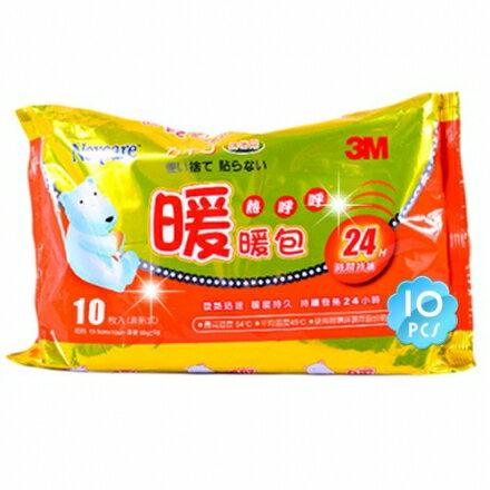 3M nexcare暖暖包24小時(10入裝)【德芳保健藥妝】