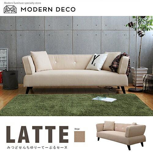 三人沙發 / LATTE英式拿鐵拉釦造型三人布沙發 / 日本MODERN DECO