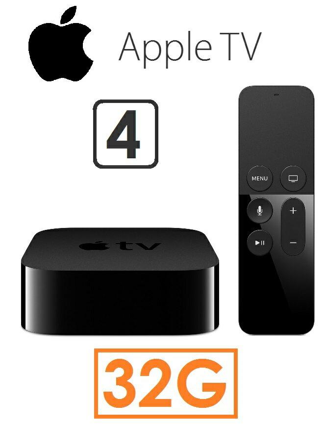 【預訂】蘋果 Apple TV - 32G (第四代) APPLE TV 4代