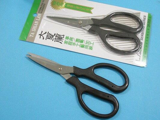 大夏蘭剪刀LN-650大夏蘭事務用剪刀一盒12支入{定90}