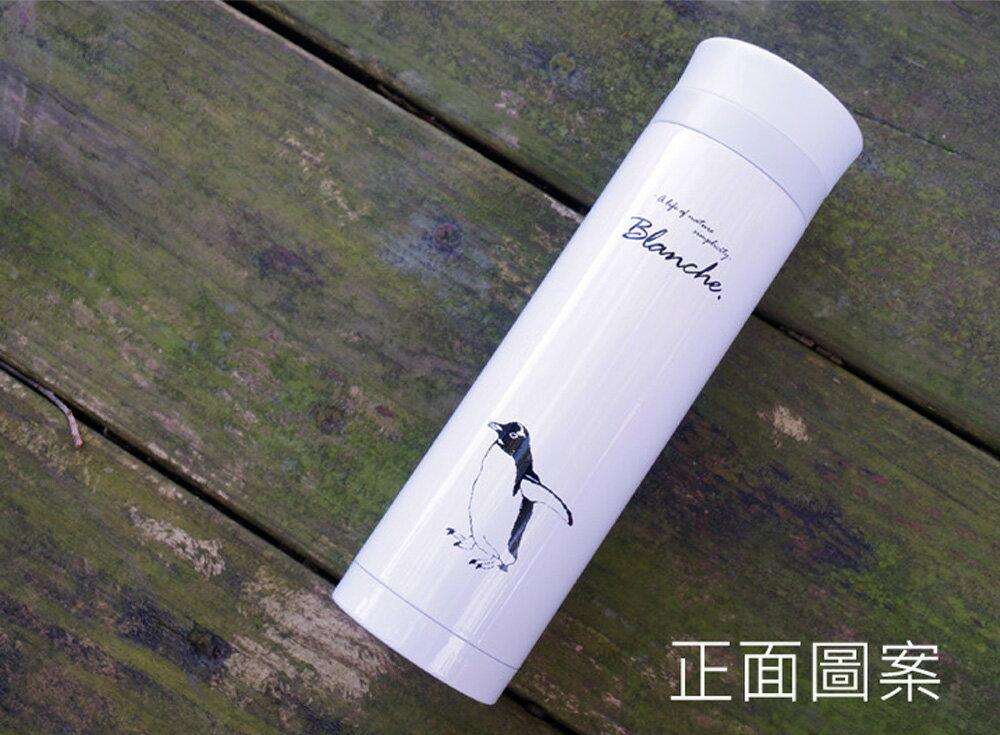 [現貨] 日本雙重瓶口不鏽鋼保溫瓶-俏皮企鵝
