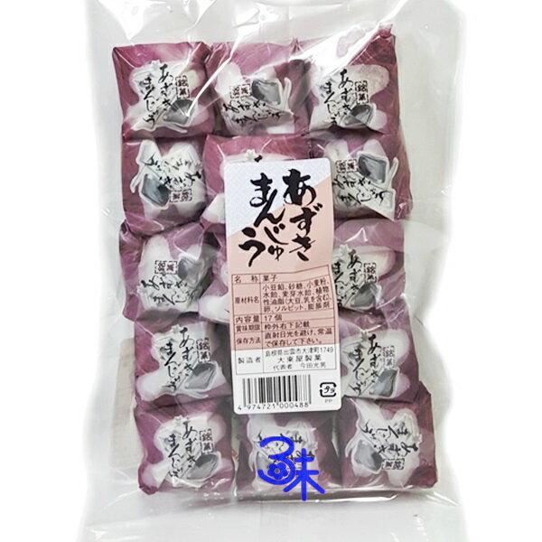 大東屋 紅豆饅頭 1包 170 公克 130元 ~497421000488 ~
