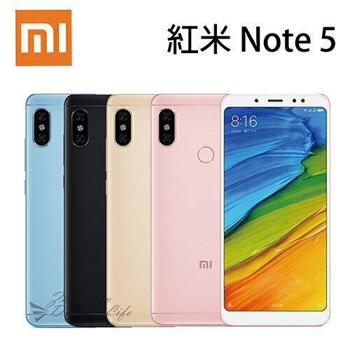 小米紅米Note55.99吋3GB32GB-金