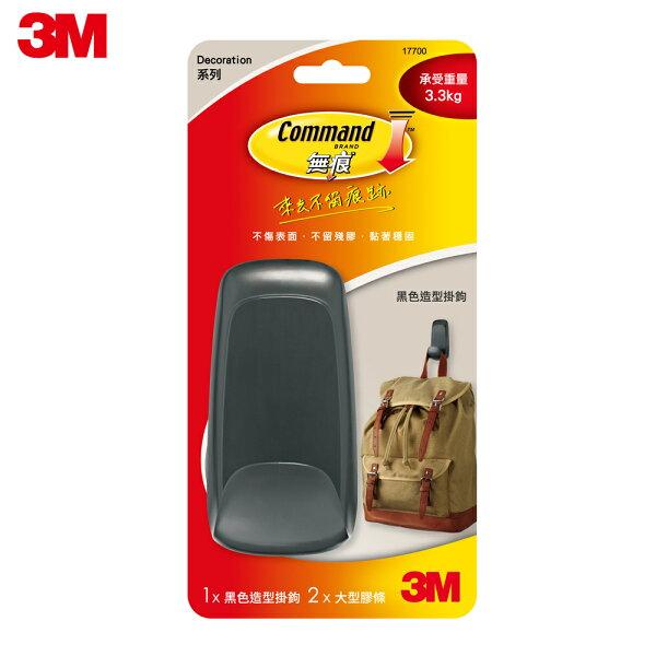 3M寢具家電mall:3M無痕Decoration系列-黑色掛鉤