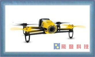 【空拍攝影機】(黃色) 雙電池 派諾特Parrot BEBOP DRONE 單機版空拍機遙控攝影飛機 WIFI功能  1080P高清畫質 自動返航功能 雙核處理器 含稅開發票 公司貨