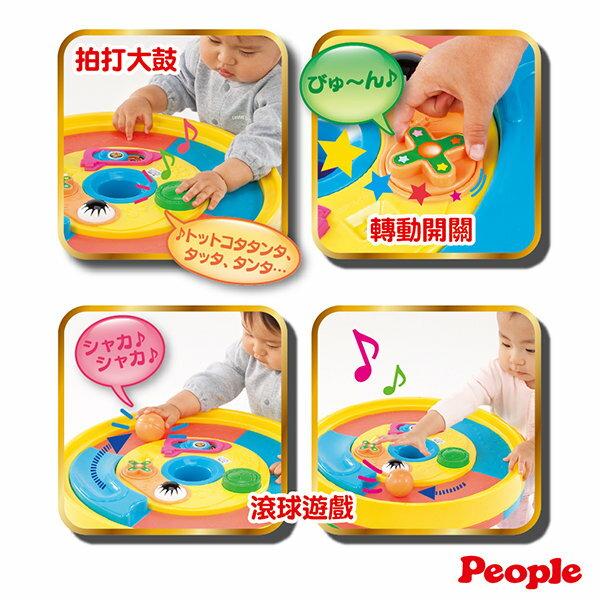 People - 多功能趣味學步圓桌 4