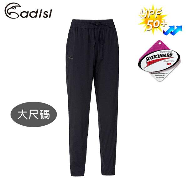 ADISIAP1811027-1女抗UV輕薄吸濕快乾透氣造型長褲(3XL)大尺碼城市綠洲專賣(寬寬褲、吸排速乾、抗紫外線、輕量)