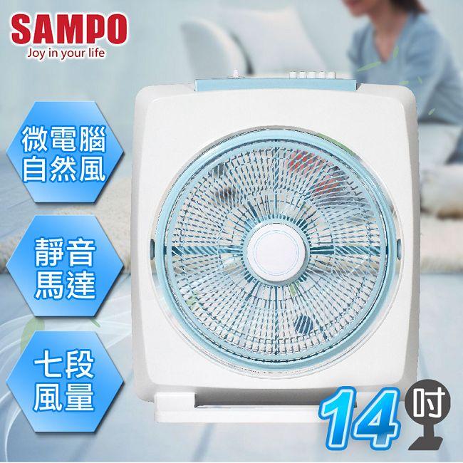 。全新福利品。【聲寶SAMPO】14吋機械式箱扇/SK-FC14B