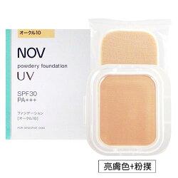 NOV娜芙 礦質兩用粉餅SPF30.PA+++(亮膚色)12g