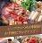 【四季肉舖】美國 特級Choice 霜降牛肉片 200g /  包 1
