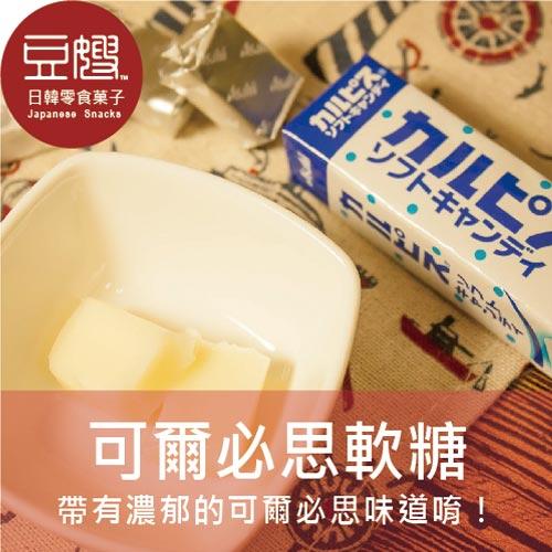 【豆嫂】日本零食 Asahi 可爾必思軟糖(條)(新包裝)★1月限定全店699免運