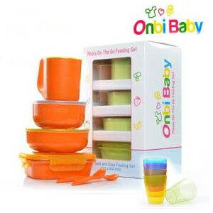 【贈歐比寶貝5色水杯】美國 Onbi baby 歐比寶貝 不繡鋼餐具組 亮橘/蘋果綠 2色可選 *夏日微風*