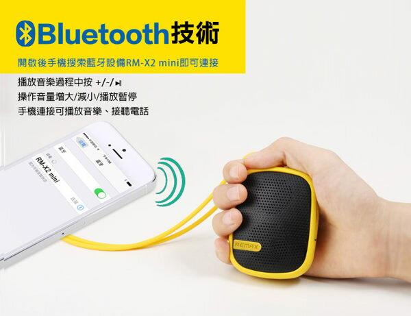 REMAX RB-X2 MINI系列 戶外活動.旅行.室內皆適用 可掛式便攜可插卡 智能藍牙音箱/隨身小喇叭