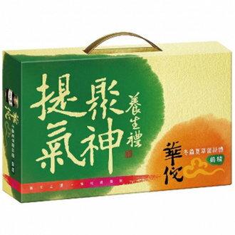 華佗 冬蟲夏草菌絲體 雞精禮盒 68ml (9入)/盒
